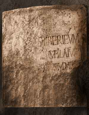 Archeology provides only one piece of evidence regarding Pontius Pilate; this inscription from Judea with his name on it. On the middle line, one can make out the end of his first name and most of his last name (Pilatus); all in Latin.