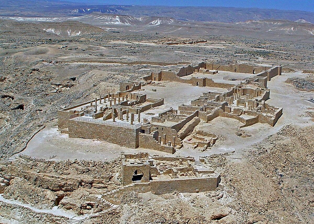 Avdat Acropolis