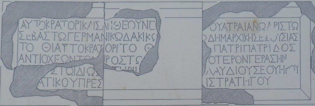 Drawing of Inscription On North Gate of Jerash