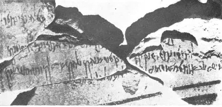 Inscription at Temple to Allat