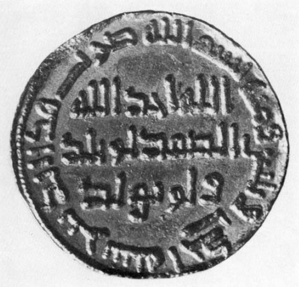 Gold Coin dated AH 131 in Bet She'an