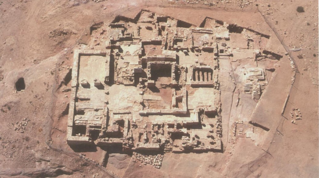 Az-Zantur during excavations